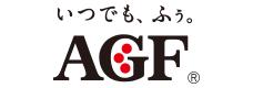 味の素 AGF 株式会社