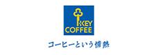 キーコーヒー株式会社