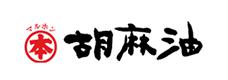 竹本油脂株式会社