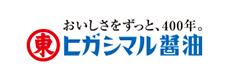 ヒガシマル醤油株式会社
