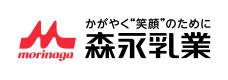 森永乳業株式会社