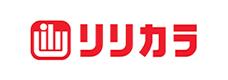 リリカラ株式会社